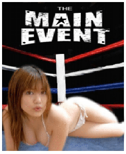 The Main Event II
